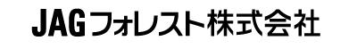 JAGフォレスト株式会社